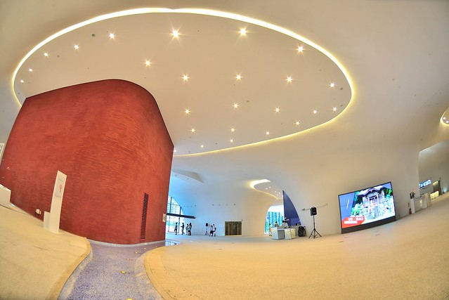 National Taichung Theater 台中歌劇院
