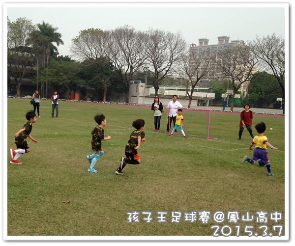 孩子王足球賽 021