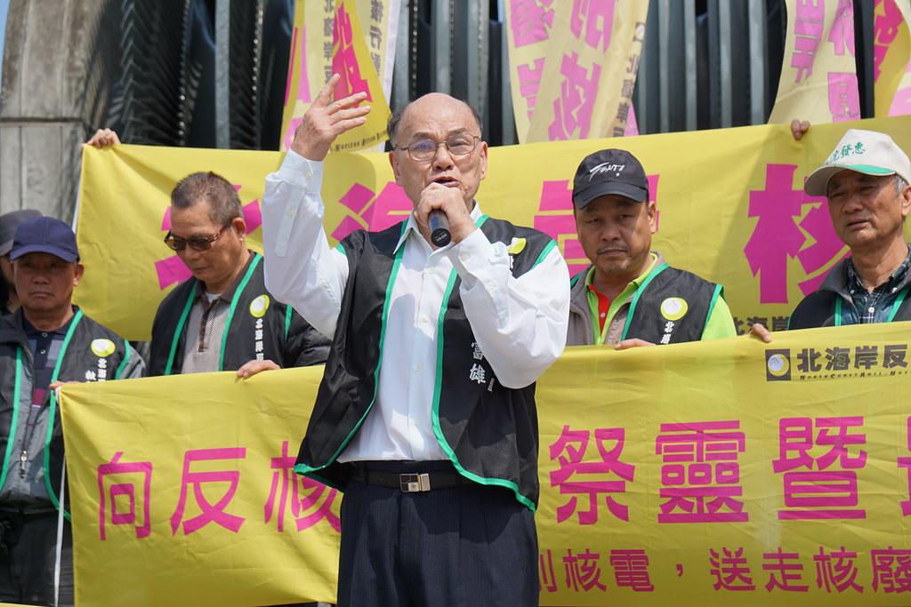 北海岸反核行動聯盟聯盟召集人許富雄。(攝影:王顥中)