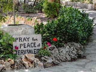 Israel - The Garden Tomb in Jerusalem