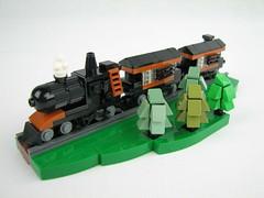 Train (main)