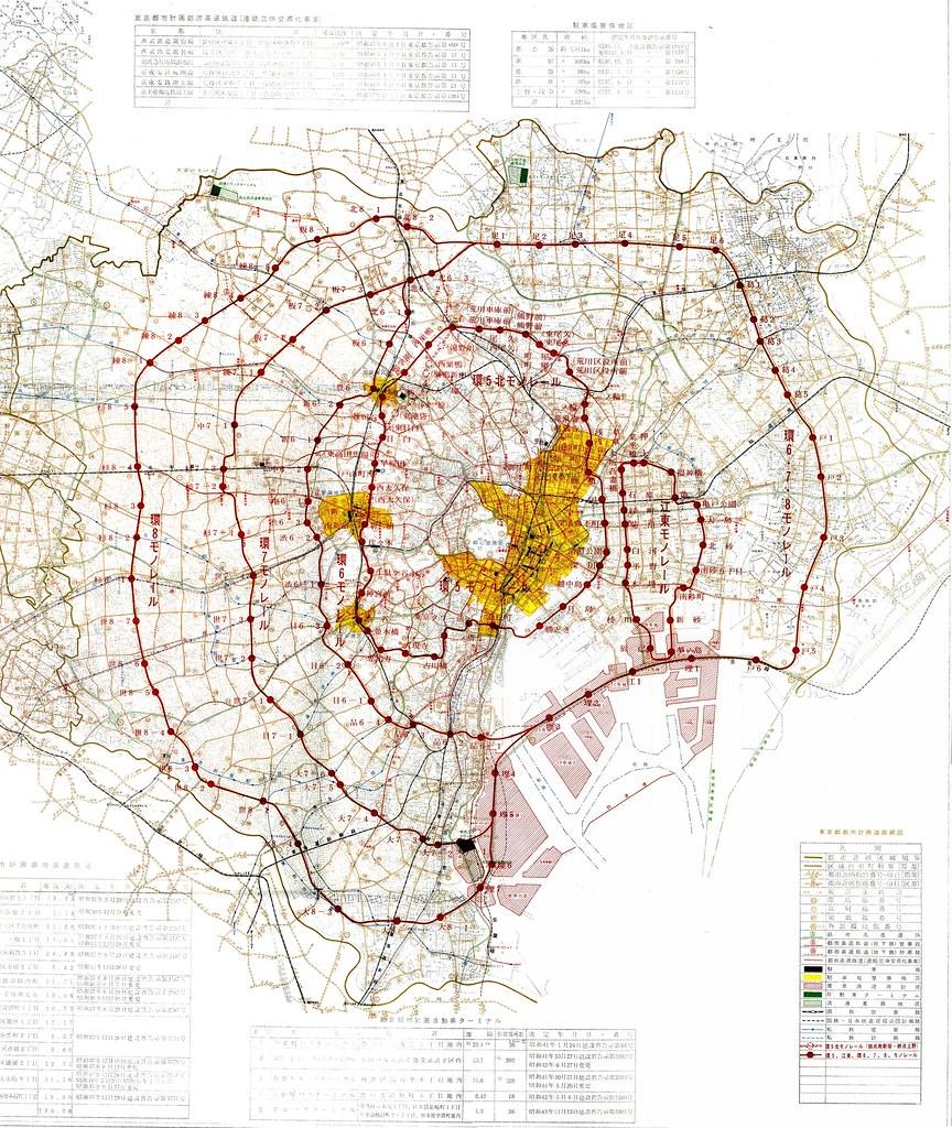 都営モノレール計画(環5、環6、環7、環8、江東)