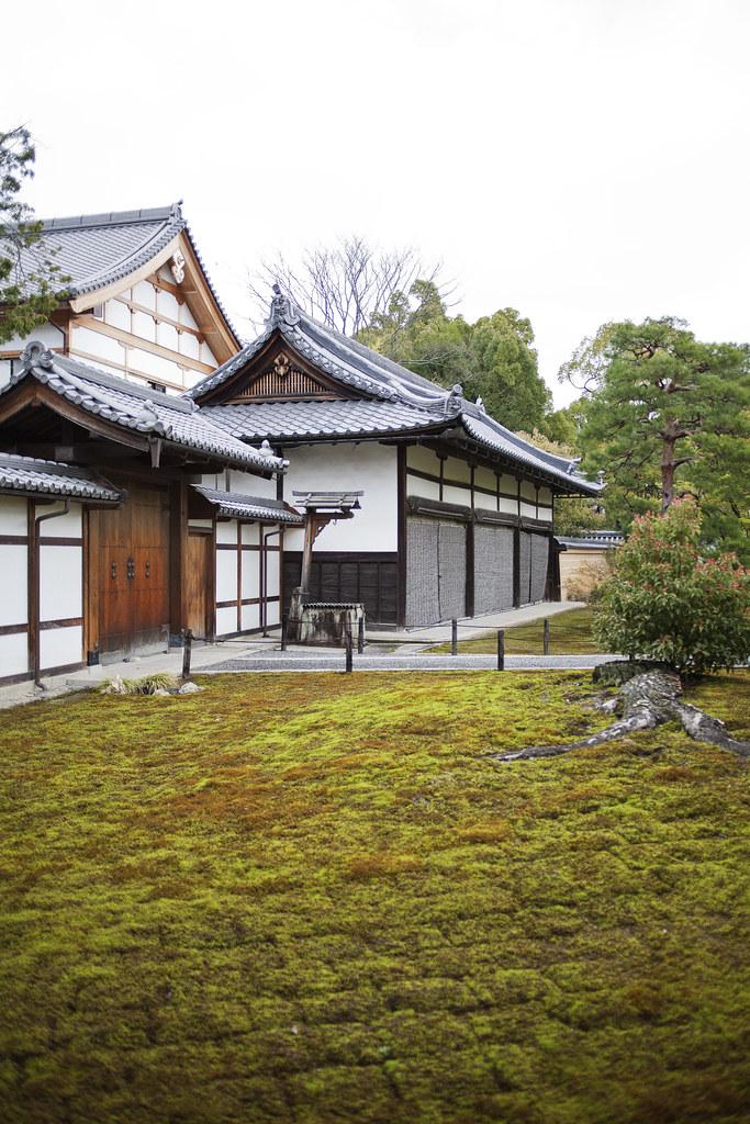 Kinkaku-ji, Golden Temple, Kyoto, Japan_IMG_5083