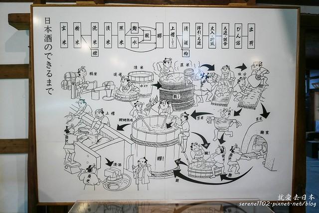 20150214米澤雪燈籠-06東光-1320974