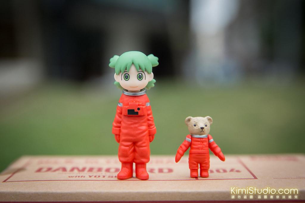 2015.04.20 Yotsuba Danboard-016