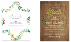 bar_bat_mitzvah_invitations