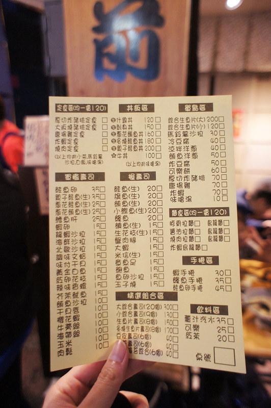 DSC03580