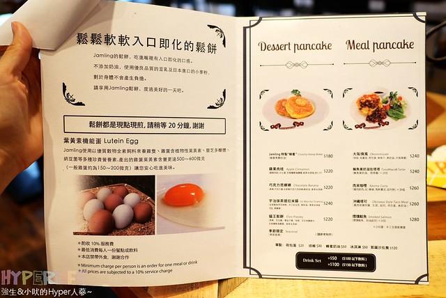 Jamling cafe台中 (6)