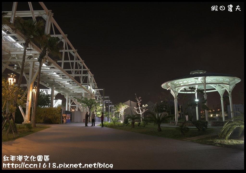 紅毛港文化園區DSC_1728