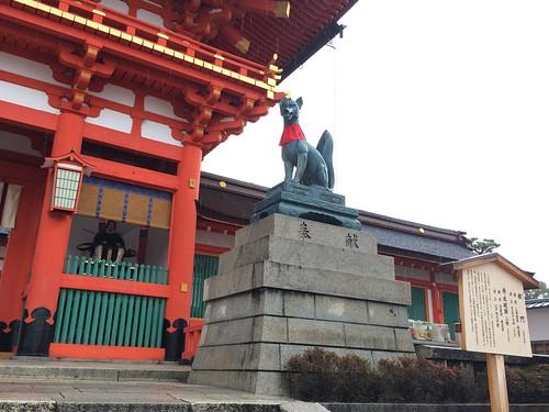 2015 Japan Trip Day 5: Kyoto