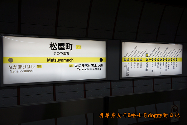 日本JR地鐵電車便當03