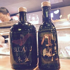 Thank you @Gekkeikan for the prezzie of deliciousness #sake #koji #Japan #yummy