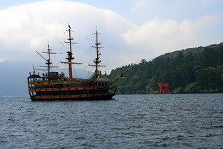 Hakone sightseeing cruise boat #2