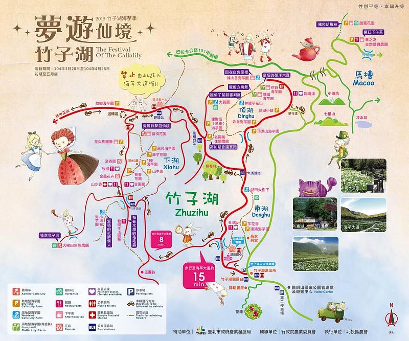 2015地圖