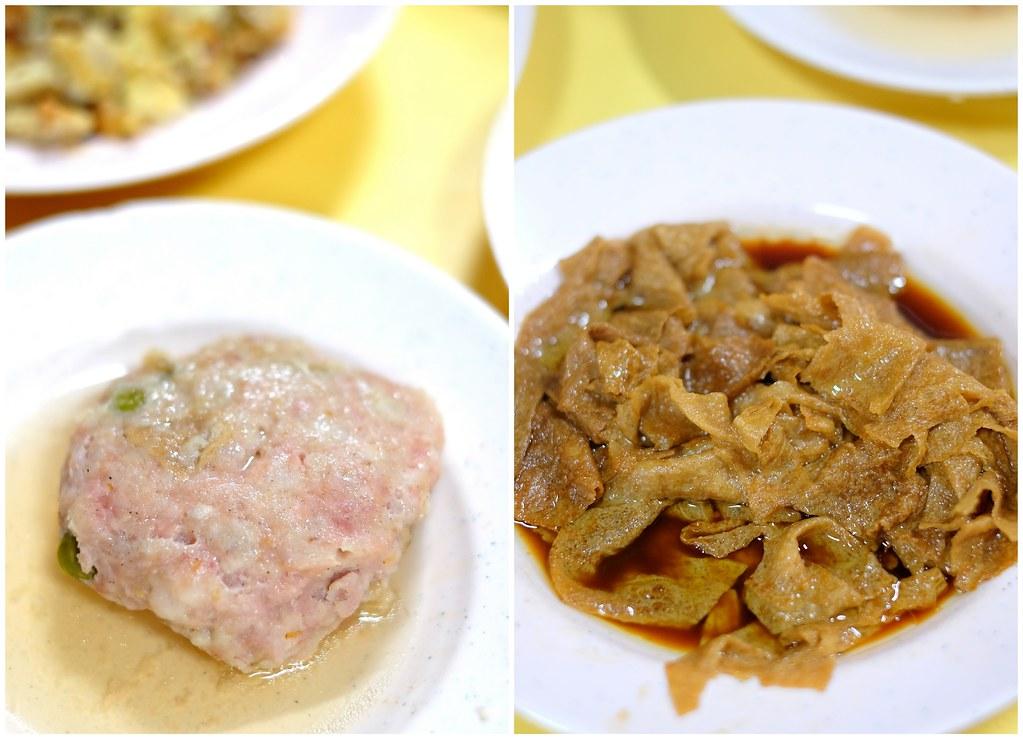Ann Hoo Teochew Porridge: steamed minced pork patty