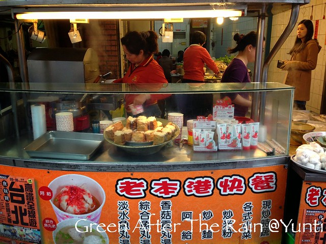 Day 3.30 Danshui Old Street _ (81)