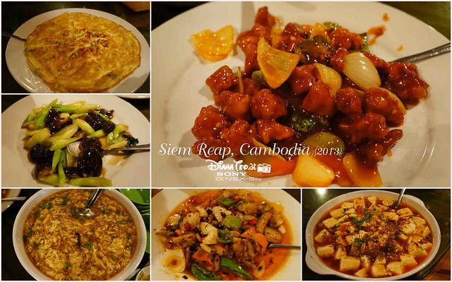 Siem Reap, Cambodia Day 4 - Chinese Dinner Cuisines