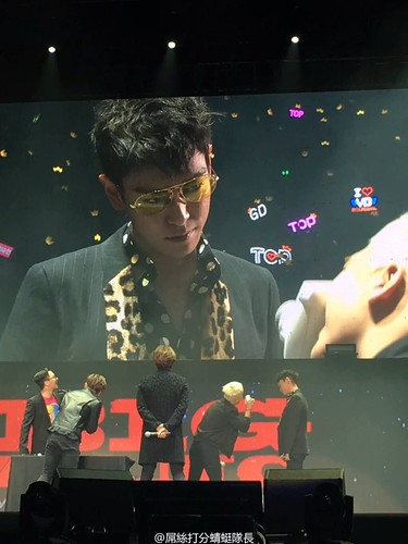 BIGBANG Fan Meeting Shanghai Event 1 2016-03-11 (148)