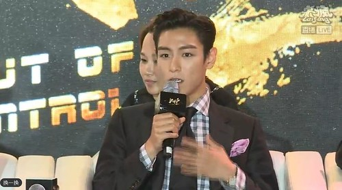 TOP Press Conference OUT OF CONTROL Shanghai 2016-06-14 (124)