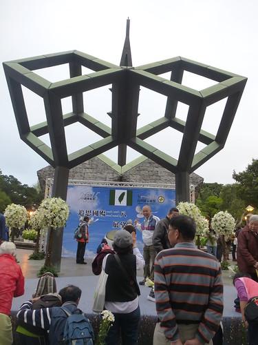Ta-Taipei-Peace Park (30)