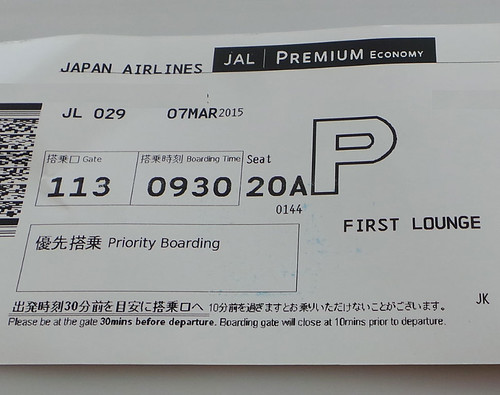 JAL17
