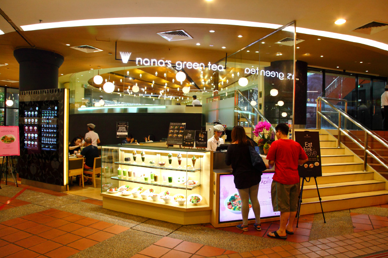 Nana's-Green-Tea