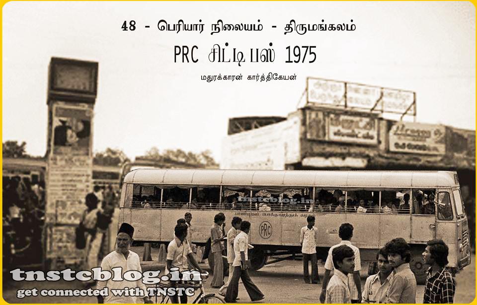 PRC City Bus in 1975