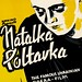 "Poster for 1936 Soviet film ""Natalka Poltavka"" by Provincial Archives of Alberta"