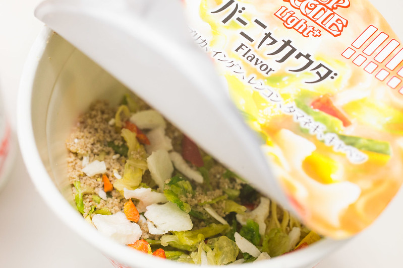 CupNoodle_light_201503-4