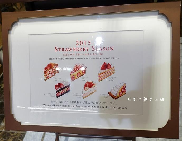 7 HARBS 草莓泡芙蛋糕 FOOD PARC ROYAL QUEEN 草莓 吉祥寺