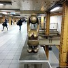 I loved the little sculptures at this subway station!