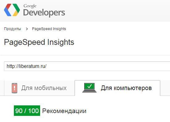 Ускорение сайта с помощью Nginx