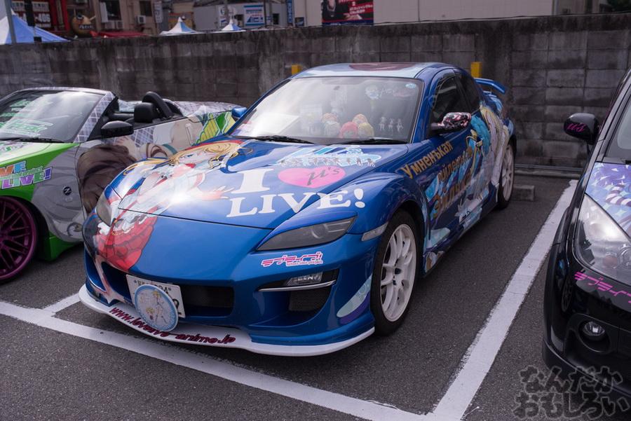 ITASHA-Nippombashi Street Festa 2015 _61