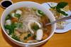 Pho Do Bien (Mixed Sea Food Pho))