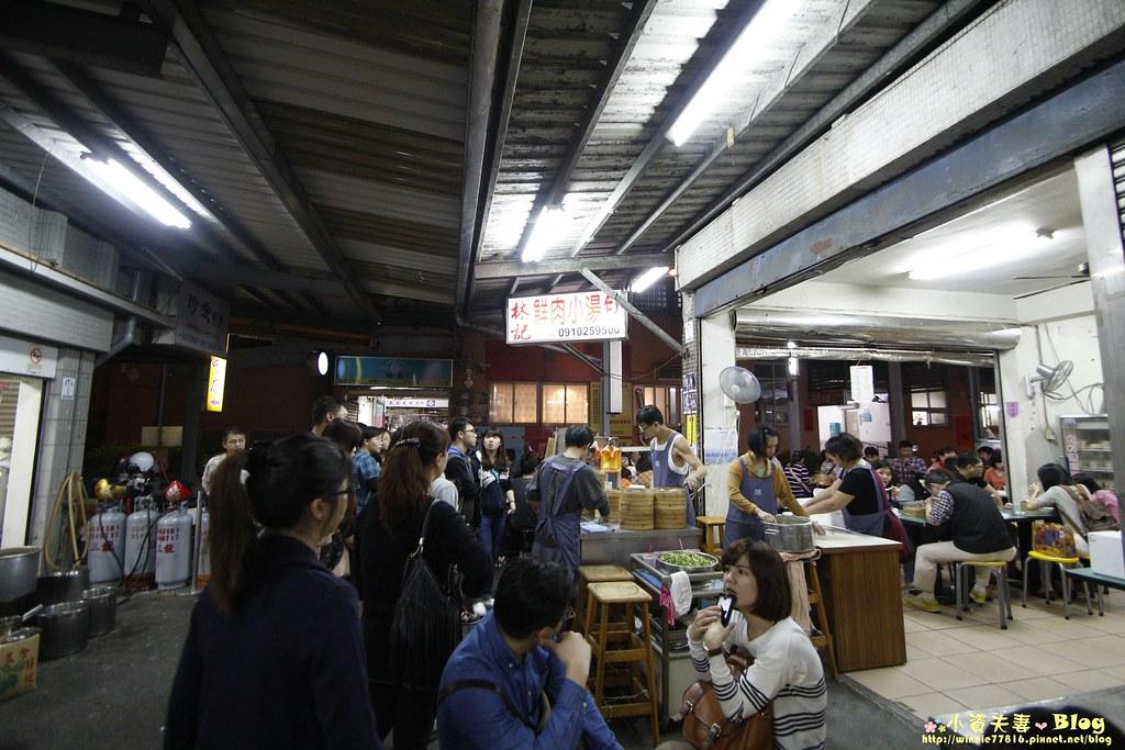 30年老店檸檬愛玉 (12)