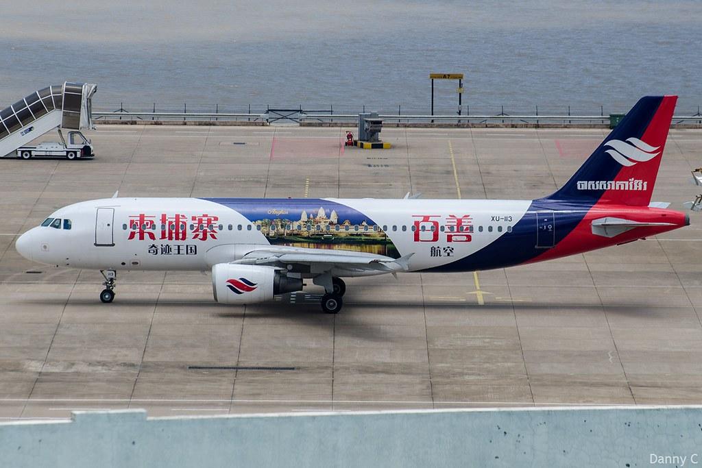 XU-113 - Bassaka Air - Airbus A320-214
