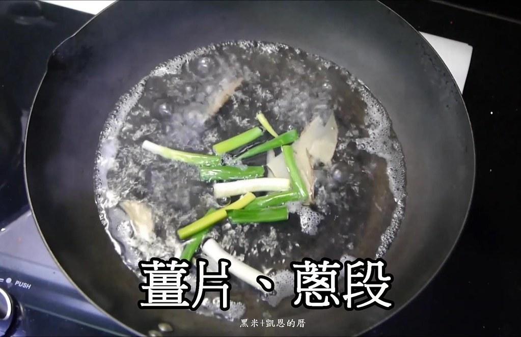 蒜泥白肉3