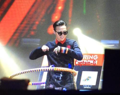 GDYBRI-FanMeeting-Wuhan-20141213_-002
