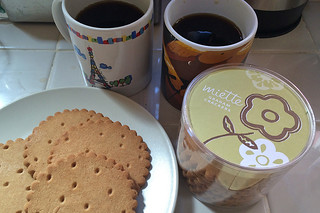 Everyday Coffee - Godiva Coffee Cafe Miette Graham Cookie