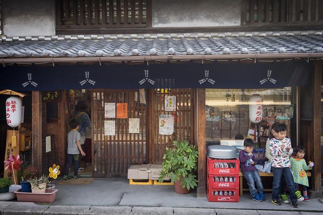 Arimatsu_03