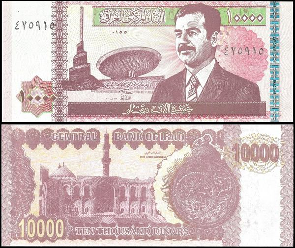 10 000 Dinárov Irak 2002, Pick 89
