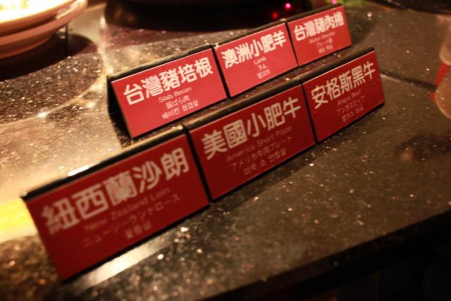 台北旅行-精緻美食-火鍋吃到飽-17度C (63)