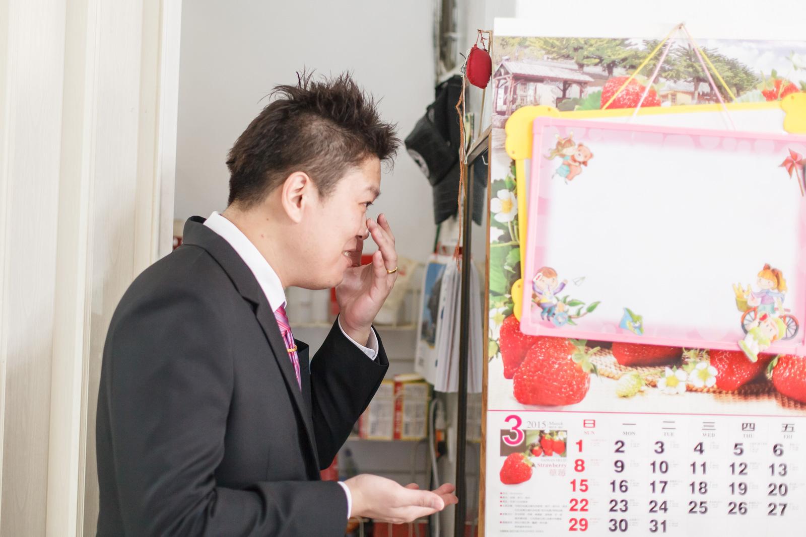 20150314 佑華 秋媛0097
