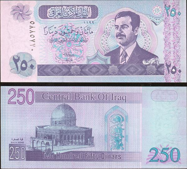 IRAK IRAQ 250 DINARS 2002 PICK 88