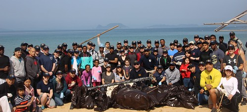 SASEBO, Japan - The officers and crew of USS Germantown (LSD 42) organized and conducted a successful beach cleanup in order to give back to the local community.