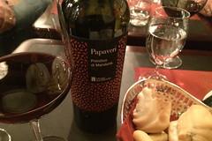 Venice - Vino Vino primitivo