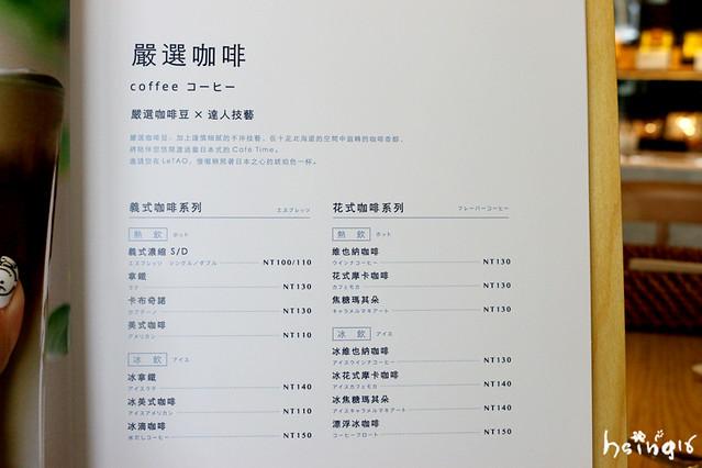 IMG_9597_副本