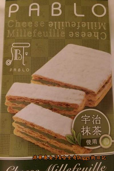 日本大阪美食堂島捲PABLO半熟起司蛋糕24