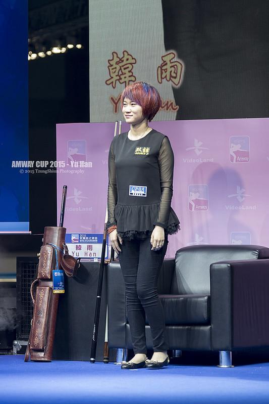 Yu Han韓雨