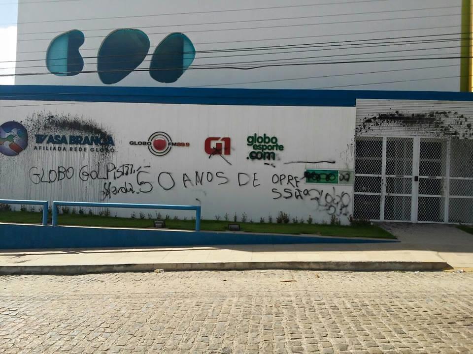 Ato PE - Caruaru.jpg